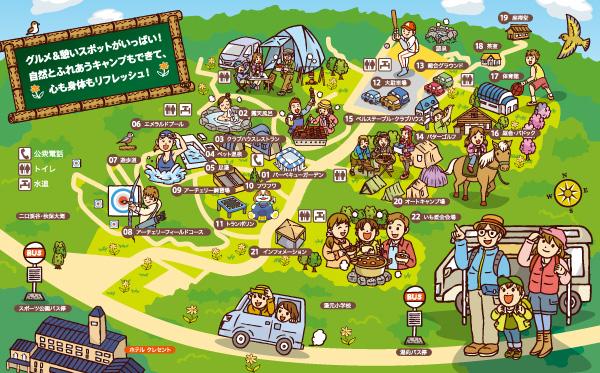 森林スポーツ公園